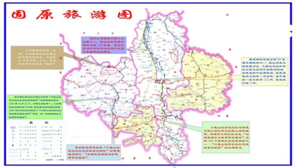 固原旅游地图_甘肃国泰国际旅行社