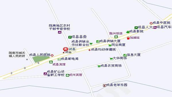 陇南地图_甘肃国泰国际旅行社