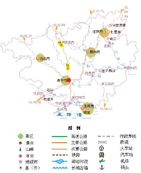 广西旅游地图_甘肃国泰国际旅行社