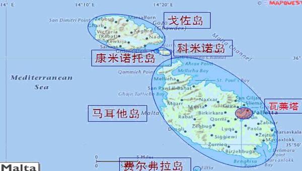 国泰旅游网 旅游地图 > 马耳他   【地图】热门线路