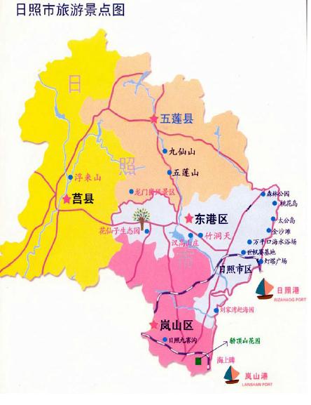 山东日照地图_山东日照旅游地图_甘肃国泰国际旅行社