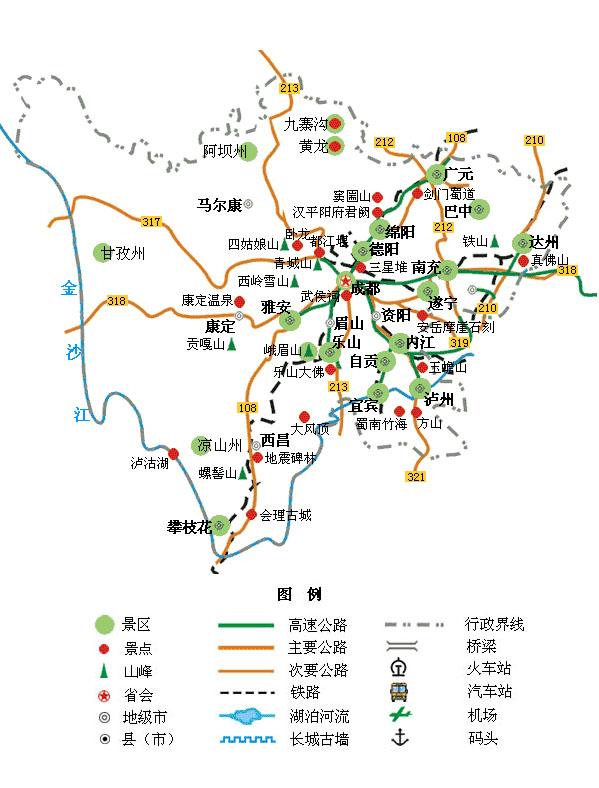 四川旅游地图_甘肃国泰国际旅行社