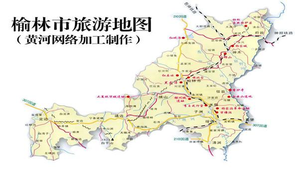 【 榆林地图】榆林全图查询_2017陕西榆林电子地图下载,图片尺寸:370