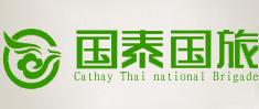 国泰旅游网