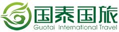 甘肃国泰国际旅行社官方网站