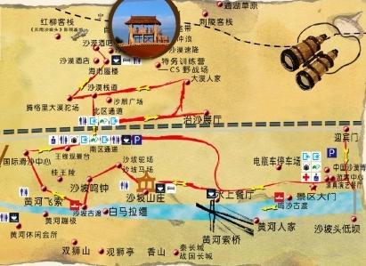 沙坡头旅游地图