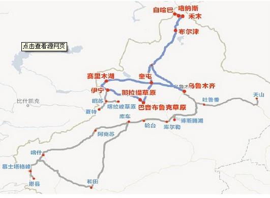 新疆北部旅游地图图片