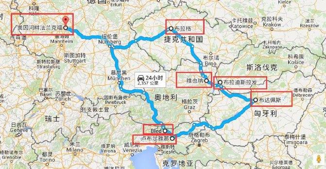 东欧四国旅游地图