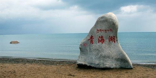青海湖/塔尔寺/张掖/敦嘉8日游