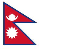 尼泊尔个人旅游签证(多次30天)