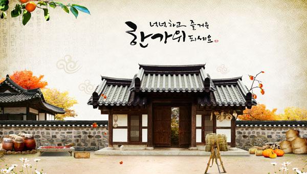 韩国旅游注意事项、韩国旅游攻略