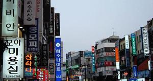韩国自由行