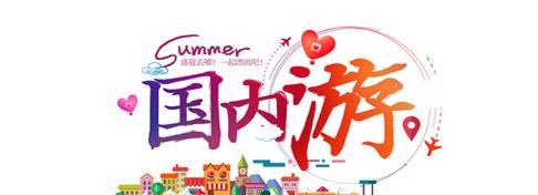 兰州到云南旅游线路