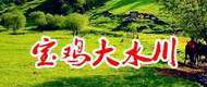 大水川、九龙山、南由古城、灵宝峡 动车二日游
