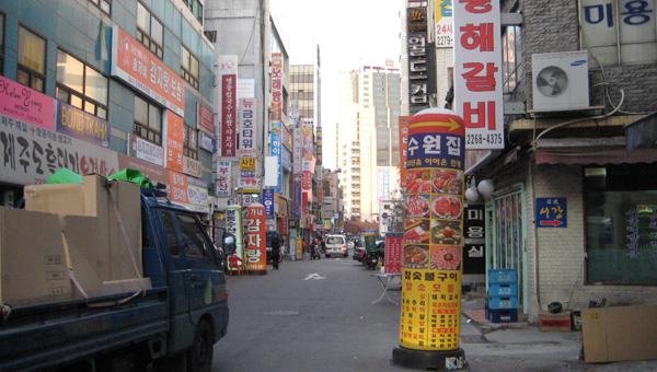 """韩国拟建第二条""""唐人街"""" 推出一站式购物中心"""