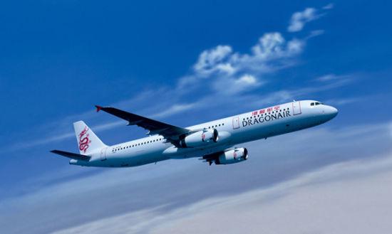 飞机出行要加钱了 多家航空公司上调或恢复燃油附加费