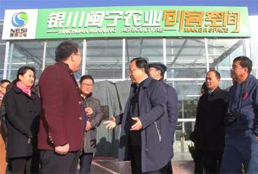 宋建钢厅长等一行赴闽宁镇调研指导文化和旅游工作