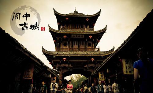 兰州、重庆武隆、南充朱德故里、阆中古城、剑门蜀道・剑门关 翠云廊、千佛崖9日游