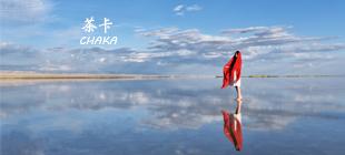 【精彩纯玩】茶卡盐湖 青海湖看日出汽车2威廉希尔手机客户端
