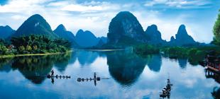 纯净桂林 桂林双飞5威廉希尔手机客户端 0购物0自费