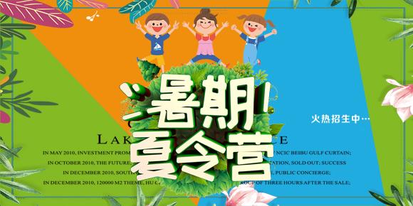 【江南研学】跟着名著游江南-- 2019华东研学夏令营