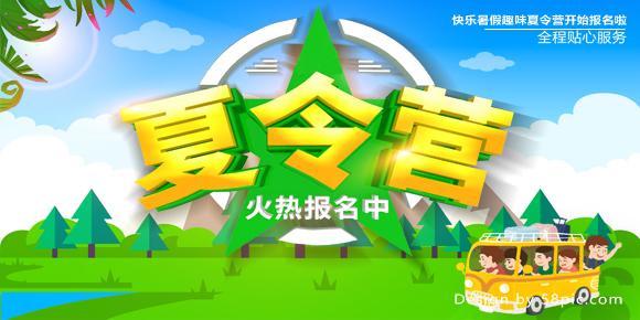 【首都研学】我到北京上大学--2019年北京北戴河海滨研学营 活动意义